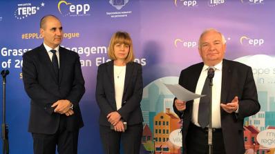 Жозеф Дол: Социалистите завиждат, че Борисов е най-успешният шеф в Европа (снимки)