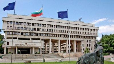 МВнР пита защо е била отменена програмата за 3 март в Одрин