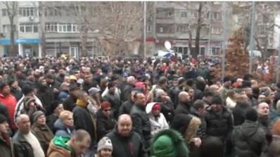 Втори пореден протест в Пловдив в подкрепа на лекаря, убил Жоро Плъха (видео)