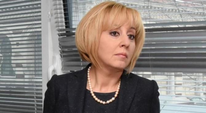Мая Манолова представи приоритетите си за 2018 г. пред дипломатите от ЕС у нас