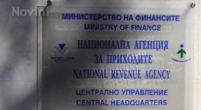 НАП напомня: До 2 април фирмите трябва да подадат декларации за корпоративен данък