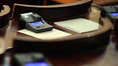 Парламентът прие Закон за мерките срещу изпирането на пари