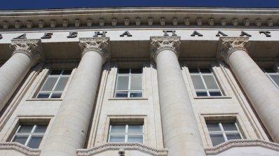 Изборът на председател на Софийския градски съд се провали отново