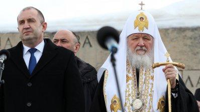 Излязоха аудиозаписите от срещата на Румен Радев с патриарх Кирил (аудио)