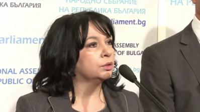До октомври министърът на енергетиката трябва да информира депутатите за състоянието на топлофикации