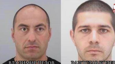 Екшън в затвора: Кои всъщност са избягалите престъпници?