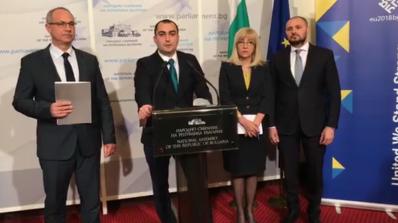 ГЕРБ внесе сигнал до прокуратурата и срещу кмета на Мездра (видео)
