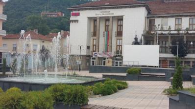 Община Петрич обновява социални центрове с евросредства