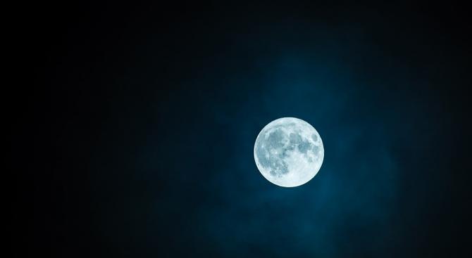 Русия планира да стъпи на Луната до 2030 година
