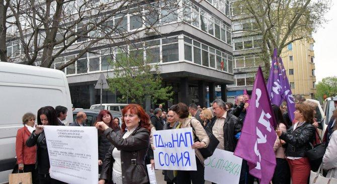Данъчни излязоха на протест в София (снимки)