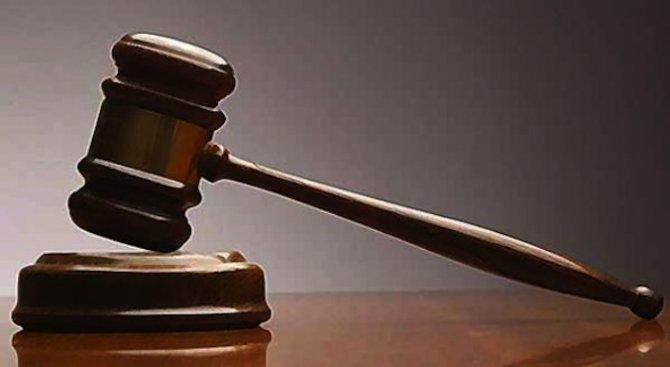 Италиански съд наложи тежки присъди на мафиоти и бивши държавни служители