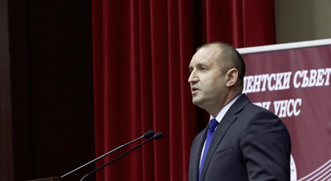 Румен Радев: На КСНС трябва да стане ясно какви мерки предприема България относно рисковете за нацио