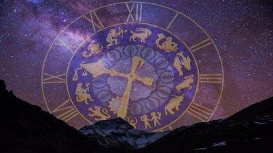 Астропрогноза: Периодът на мечтите и плановете приключва!
