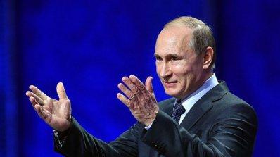 Продадоха на търг писалка на Путин за 63 хил. евро