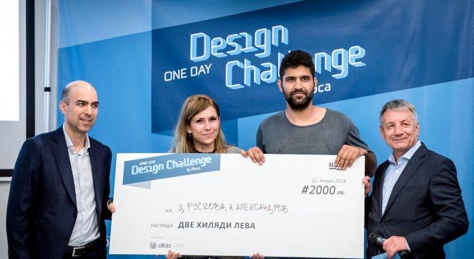 Международният конкурс Roca One Day Design Challenge с успешно първо издание в България