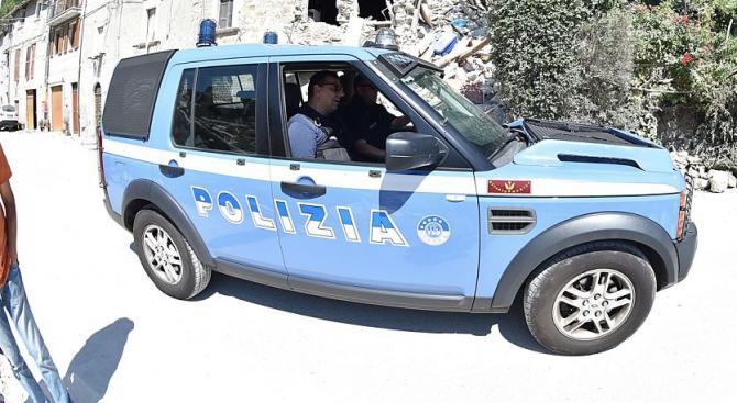 Откриха труп на убита млада българка в Италия