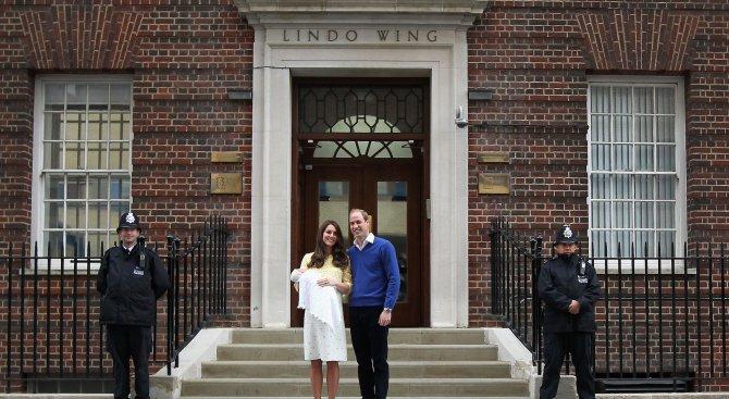 Британското кралско бебе се роди на националния празник на Англия! (видео)