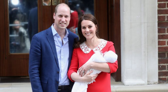 Стана ясно името на британското кралско бебе