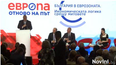Бойко Борисов: До една година влизаме в чакалнята на Еврозоната (видео)