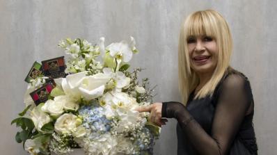 Даряват Лили Иванова с крем от плацента за 16 бона за ЧРД