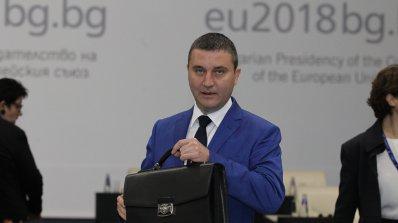 Горанов: По време на австрийското председателство на ЕС трябва да се договори следващата финансова р
