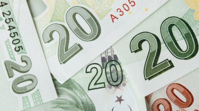 Контрабандна валута от 203 072 лв. спипаха митничари (снимка)