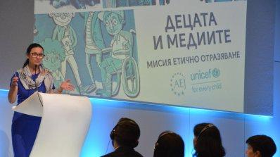 Създадоха пътеводител за етично представяне на децата в медиите