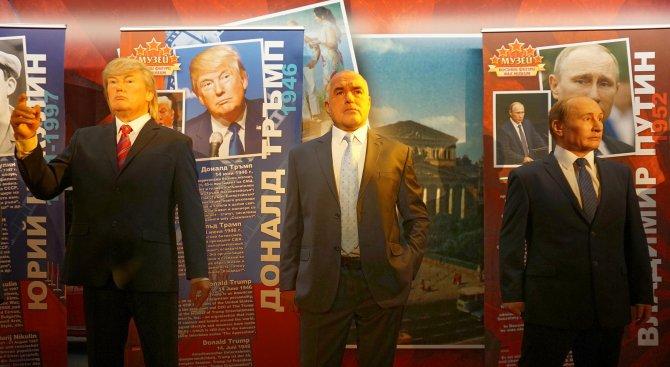 Изложиха восъчната фигура на Бойко Борисов в Ретро музея във Варна (снимки)