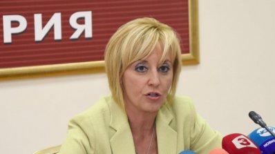 Мая Манолова заминава на посещение в Сърбия