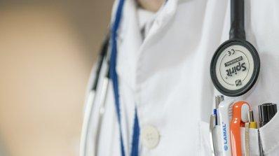 Лекари от Ловеч излизат на протест