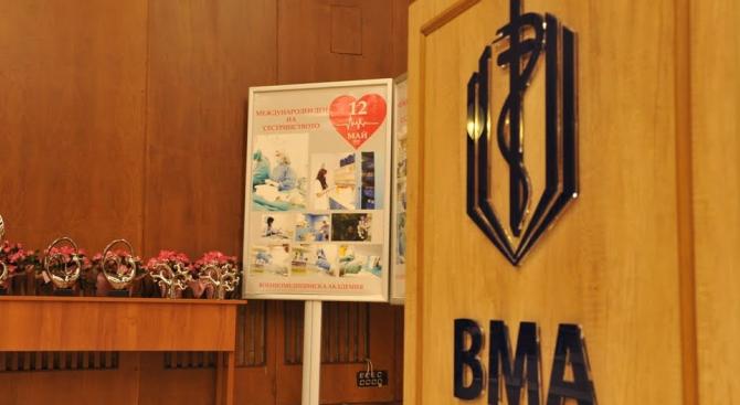 Служители на ВМА с награди по случай Международния ден на сестринството