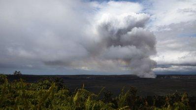 Изригналият вулкан на Хаваите застрашава електроцентрала