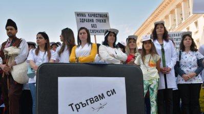 Здравните специалисти излeзнаха на протест пред Министерски съвет (галерия)