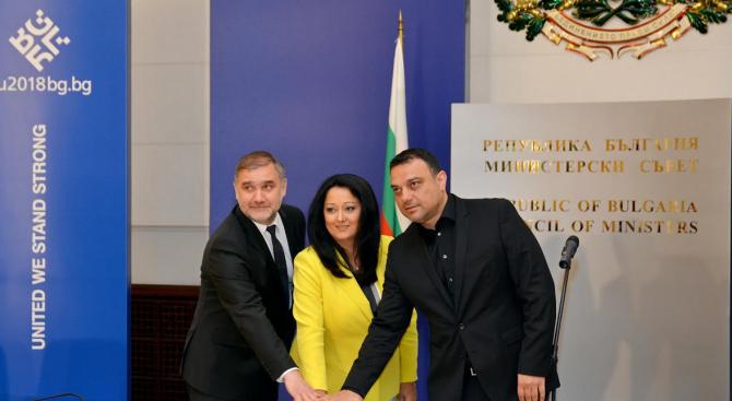 Валидираха пощенската марка, посветена на първото Българско председателство (видео)