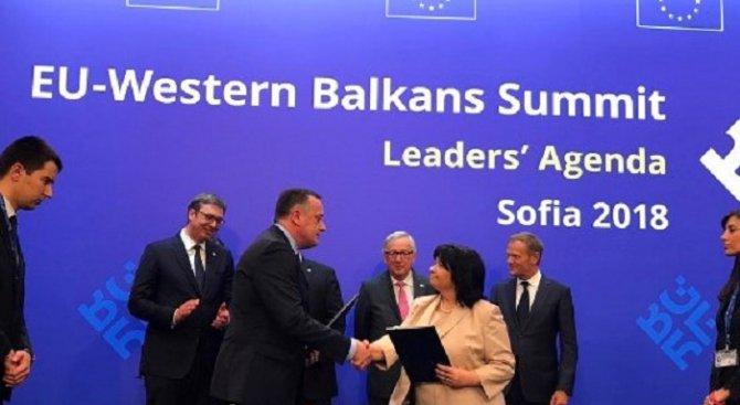 България и Сърбия подписаха документ за газова връзка (видео)