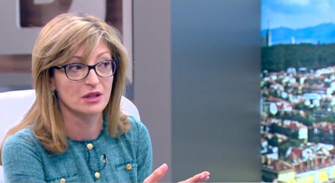 Екатерина Захариева: Днешната Среща на върха ЕС-Западни Балкани е историческа (видео)