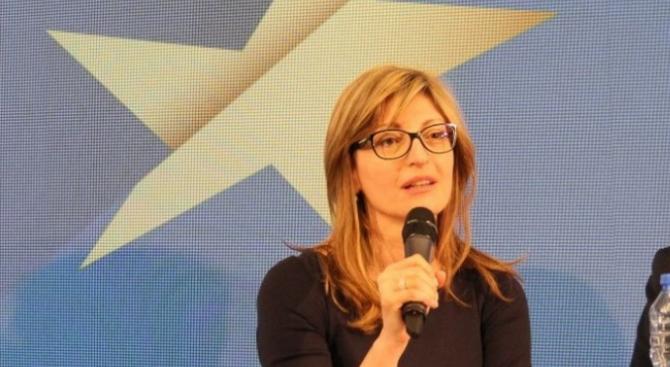 Екатерина Захариева пристигна в Буенос Айрес