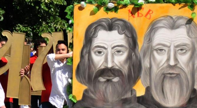 В Брюксел организират тържествено честване по повод 24 май