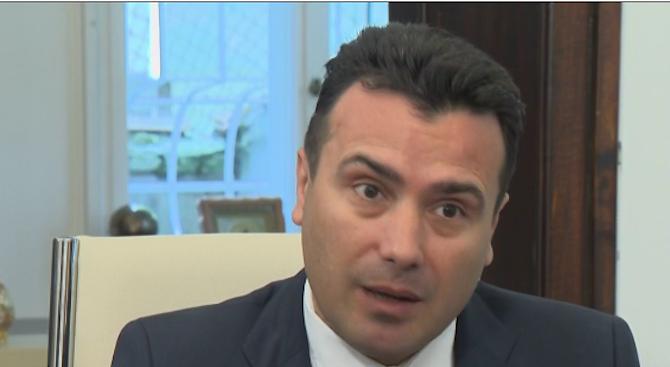 Зоран Заев: Усещаме искреното приятелство на България