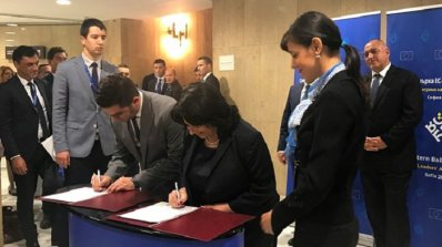 България и Македония с важна стъпка в енергийния сектор