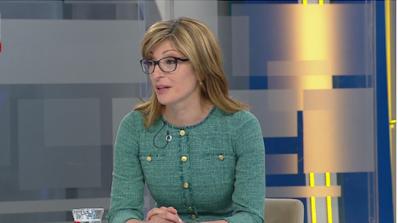Екатерина Захариева: След Брекзит европейците осъзнаха, че за демокрацията трябва да се борим всеки