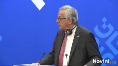 Жан-Клод Юнкер: ЕС остава в ядрената сделка с иранците, докато и те я изпълняват (видео)