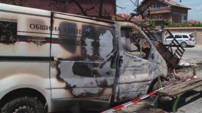 Микробус на община Септември изгоря в село Семчиново