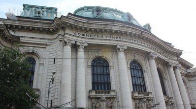 Музейната експозиция към СУ за историята на радиото в България ще носи името на проф. Веселин Димитр