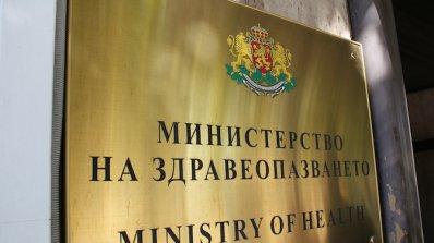 """МЗ представя проекта """"Специализация в здравеопазването"""""""