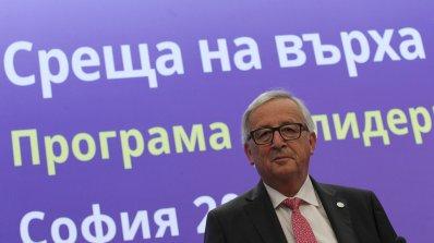 """В. """"Фигаро"""": ЕС се готви да задейства процес на блокиране на американските санкции"""