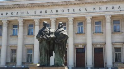 """В Националната библиотека """"Св. св. Кирил и Методий"""" ще има демонстрация на печат на Гутенб"""