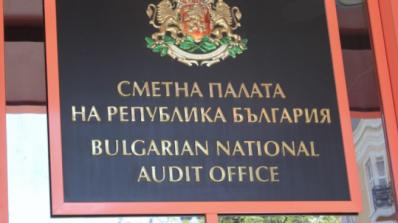 В София днес ще се състои важна конференция, част от българското председателство