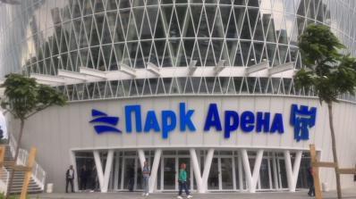 """ЗАД """"ОЗК-Застраховане"""" АД е генерален спонсор на новия спортен комплекс """"Парк Арена ОЗК"""" в"""