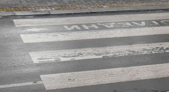 Блъснаха трима пешеходци за два дни в Пловдив